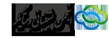 انجمن پشتیبانی ویتایگر فارسی